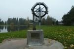 Touwpomp campus Universiteit Twente